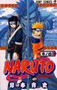 Naruto Tome 4