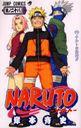 Naruto Tome 28