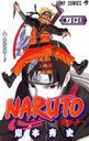 Naruto Tome 33