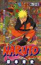 Naruto Tome 35