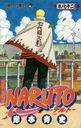 Naruto Tome 72