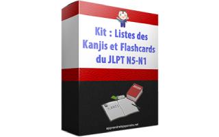 [Kit] Liste des Kanji pour le JLPT (N5 à N1)