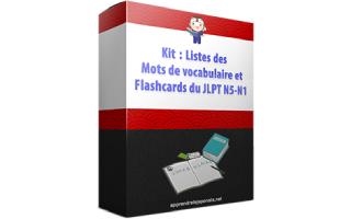 [Kit] Liste du Vocabulaire pour le JLPT (N5 à N1)