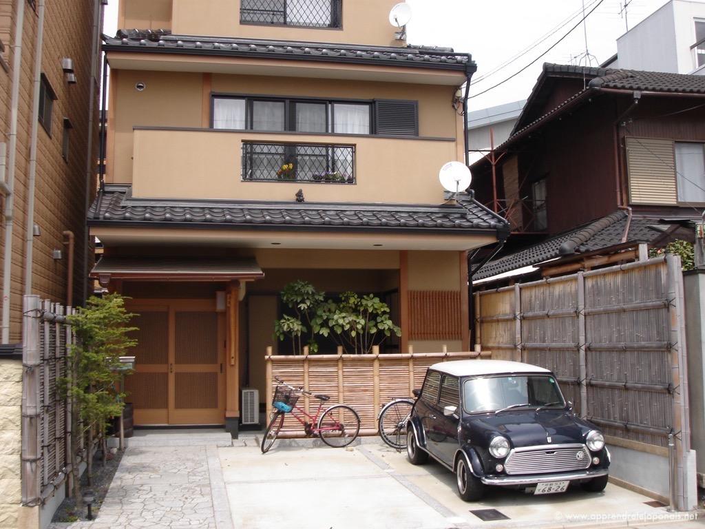 Une Maison Moderne Japonaise A Kyoto