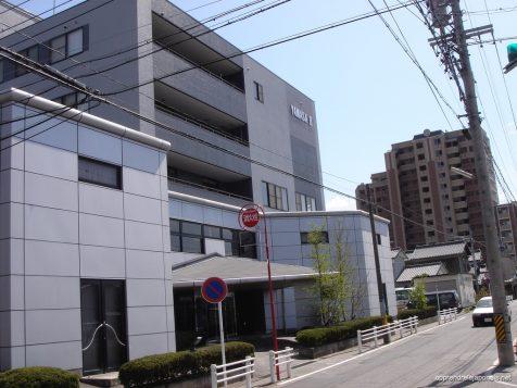 ecole japonaise Yamasa Institute
