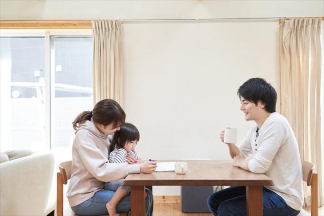 femme japonaise au foyer