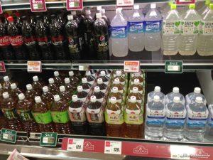 boisson limonade japon