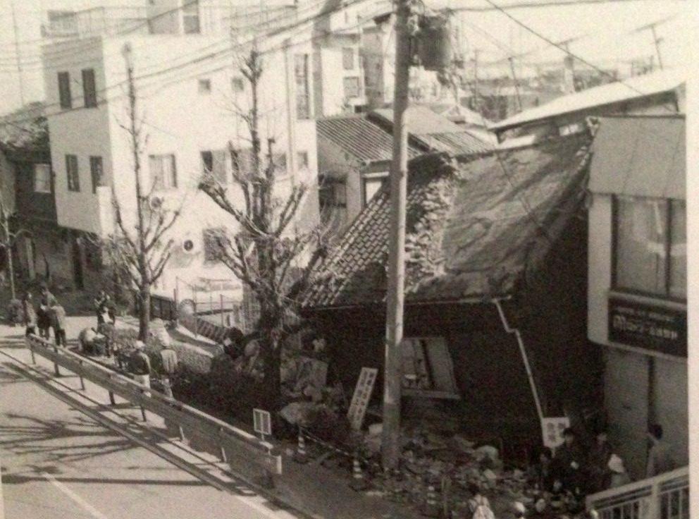 Photo du grand séisme