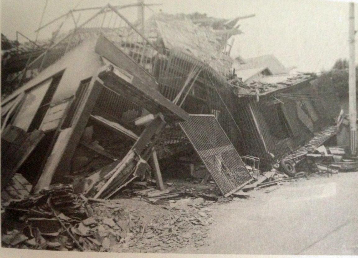 Seisme de Kobe 1995