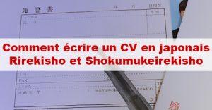 Article Comment rédiger un CV japonais : Rerikisho et Shokumukeirekisho en détail