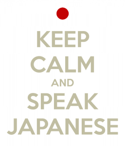 keep-calm-and-speak-japanese