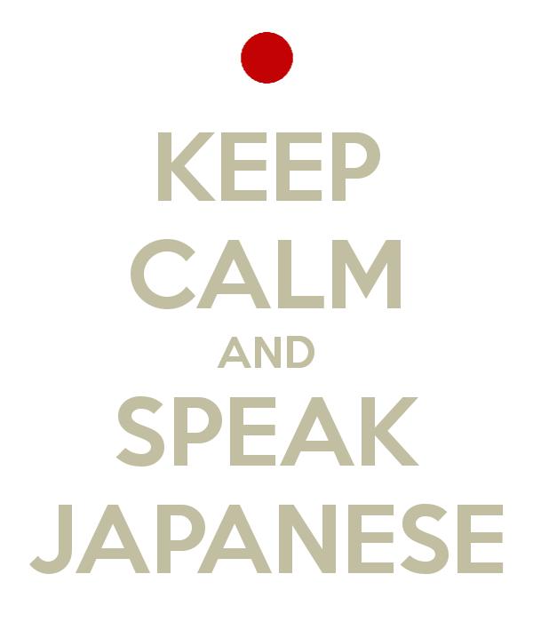 Article Les 30 phrases qui vous sauvent la vie au Japon