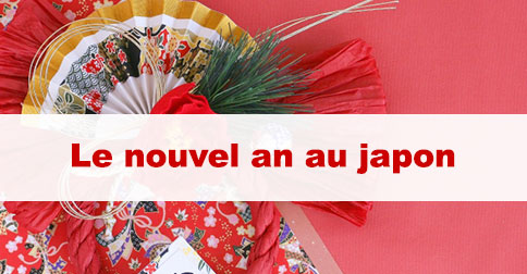 Article Nouvel an japonais