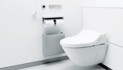 toilettes japonaise high-tech