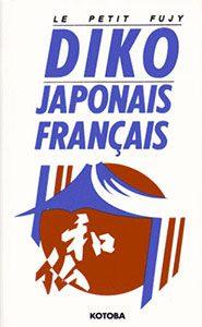 petit-fujy-diko-japonais