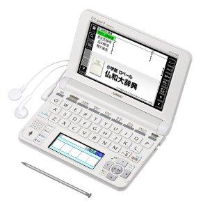 dictionnaire-japonais-CASIO-XD-U7200