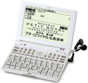 dictionnaire-japonais-SR-V5020