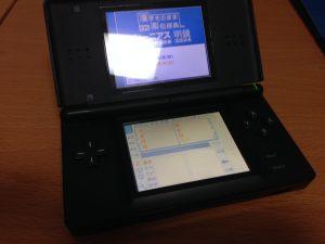 Sonomama DS Rakubiki Jiten