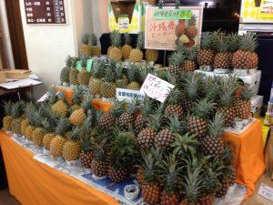 ananas-okinawa