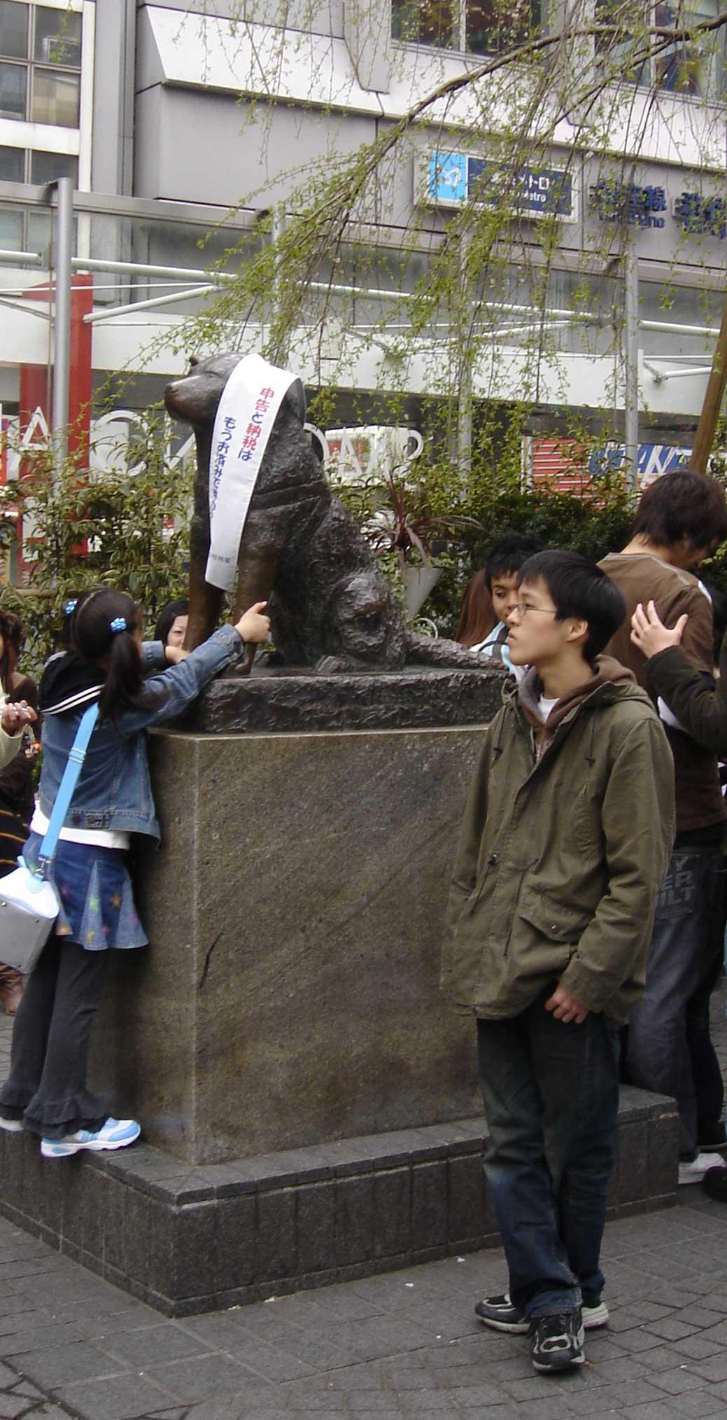 Le fameux hachiko de shibuya