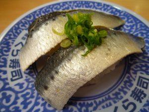 iwashi-sushi