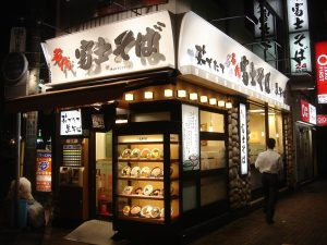 1280px-Soba_buffet_near_Suidobashi_Station_by_shibainu