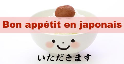 Article Bon appétit en japonais