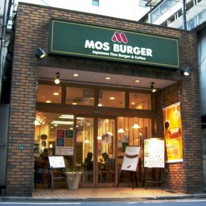 Mos burger - source japantoday.com