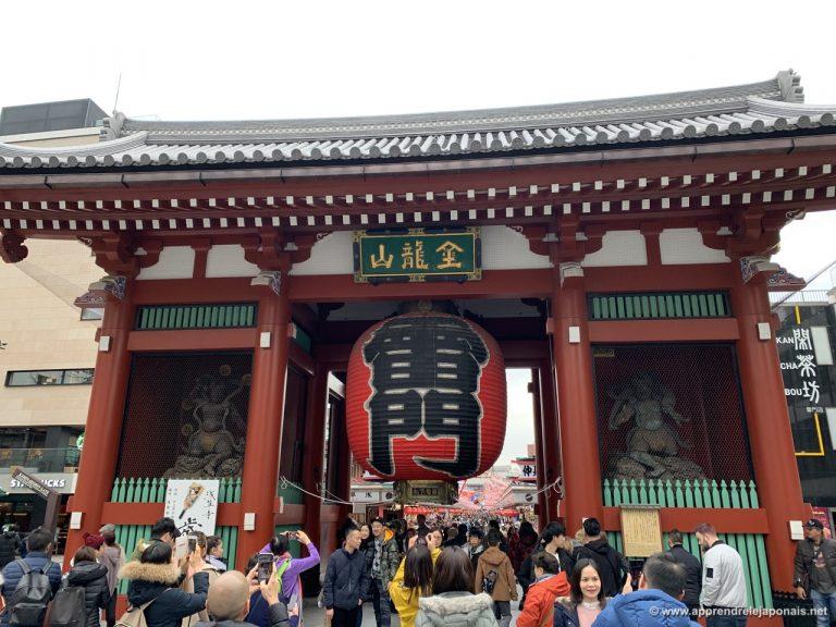 Asakusa Kaminarimon Senso-ji