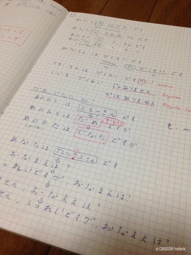 mes-notes-de-japonais
