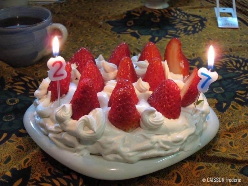 Article Joyeux anniversaire en japonais