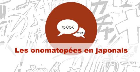 onomatopee-en-japonais