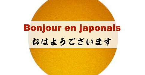 bonjour en japonais