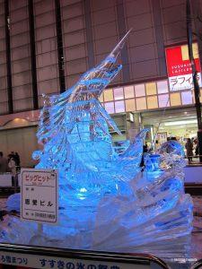 sculpture-glace-susukino-poisson