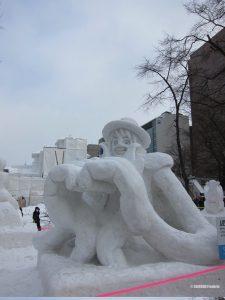 sculpture-one-piece-glace