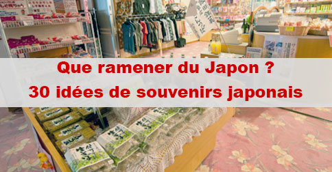 Article Que ramener du Japon : Omiyage ou Souvenir japonais