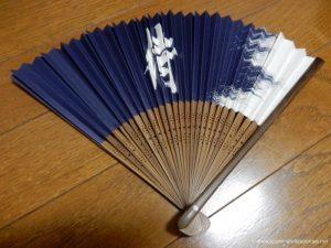 eventail-japonais-uchiwa