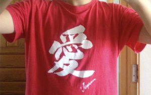 tshirt-kanji