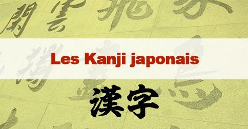 Article Kanji japonais