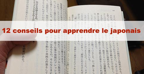 conseils-apprendre-le-japonais