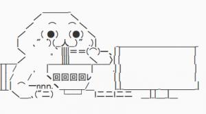 emoji-japonais-3d