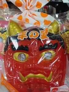 masque-setsubun