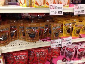 gateaux-saint-valentin-japon