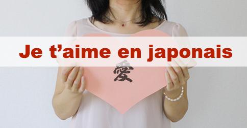 je taime en japonais