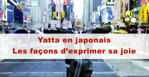 Article Yatta : traduction en japonais