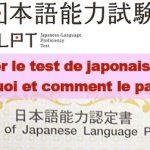 Article JLPT : Passer le Japanese Language Proficiency Test N5 à N1