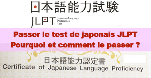 Article JLPT : Passer le Japanese Language Proficiency Test N5 à N1