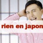 Article De rien en japonais