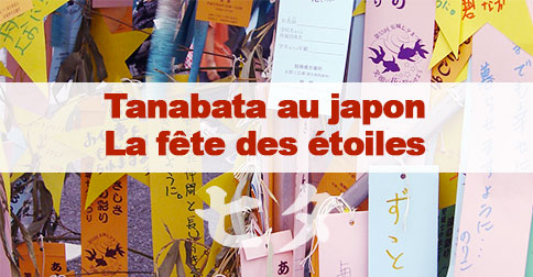 Article Tanabata au Japon