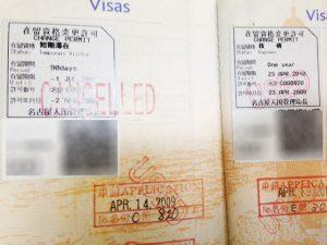 visa-touriste-visa-travail